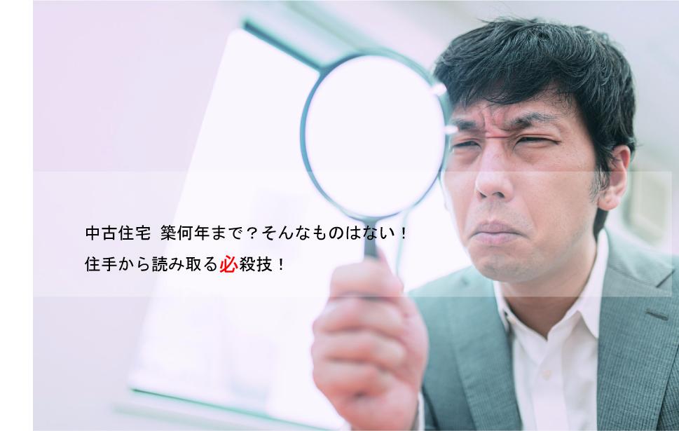 f:id:kokotiyoikurashi:20201204000607j:plain