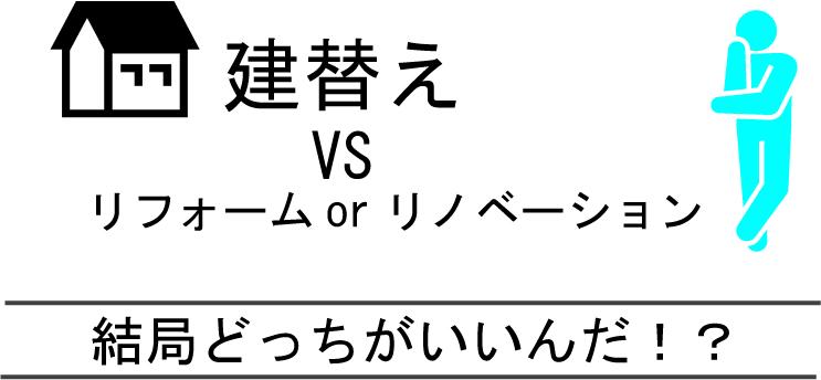 f:id:kokotiyoikurashi:20201228214130j:plain