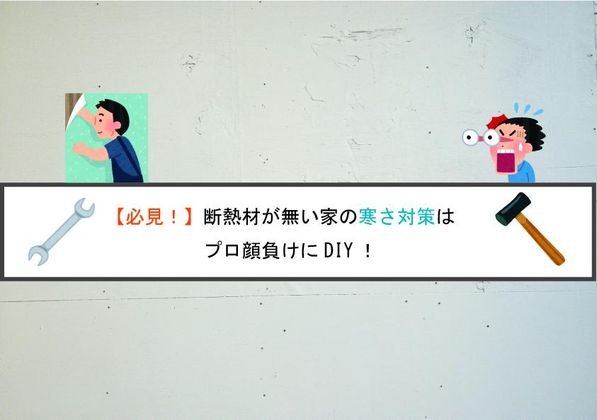 f:id:kokotiyoikurashi:20210104161311j:plain
