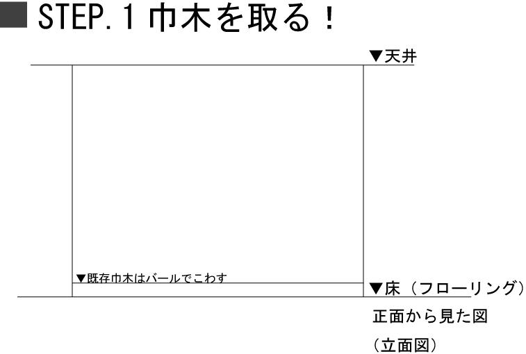 f:id:kokotiyoikurashi:20210104171108j:plain