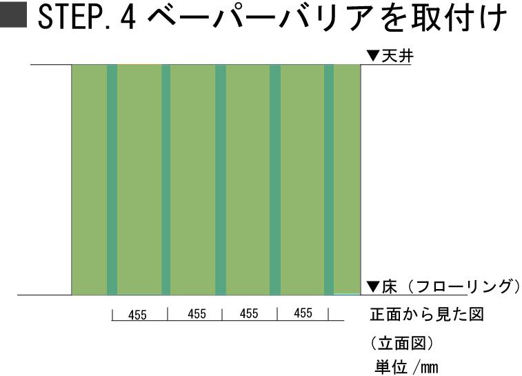 f:id:kokotiyoikurashi:20210104172515j:plain