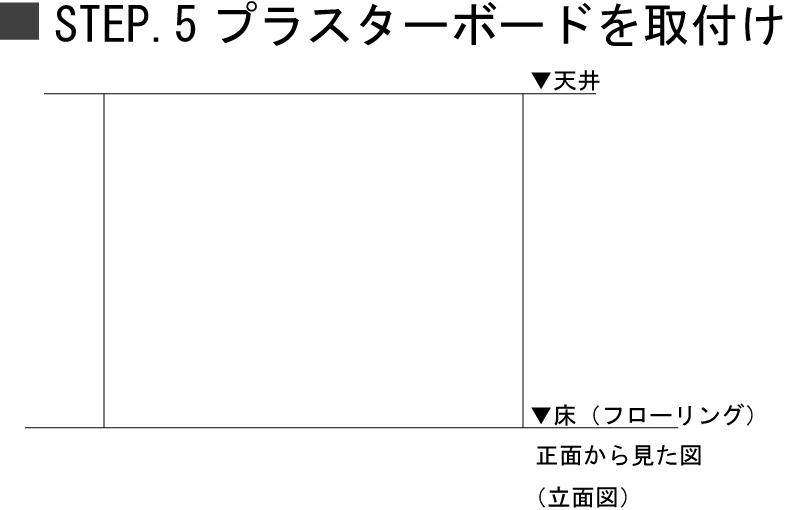 f:id:kokotiyoikurashi:20210104172650j:plain