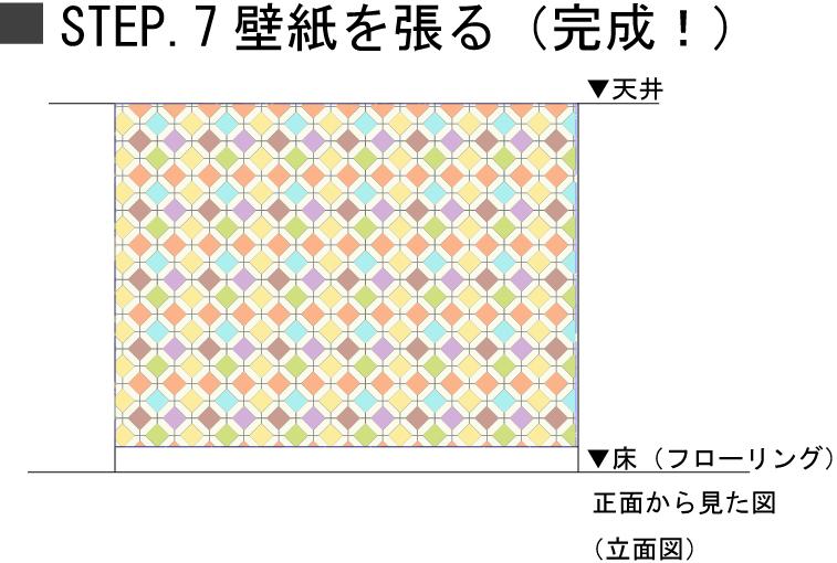 f:id:kokotiyoikurashi:20210104172854j:plain