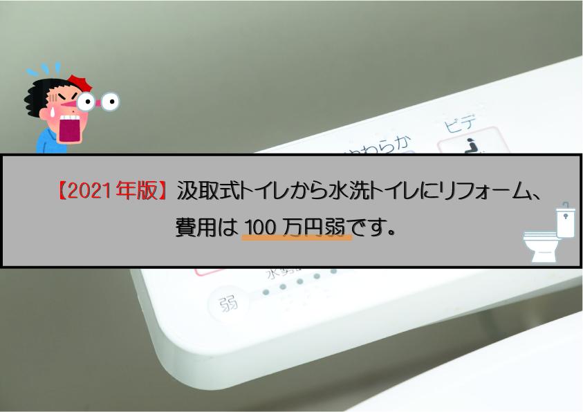 f:id:kokotiyoikurashi:20210120215639j:plain