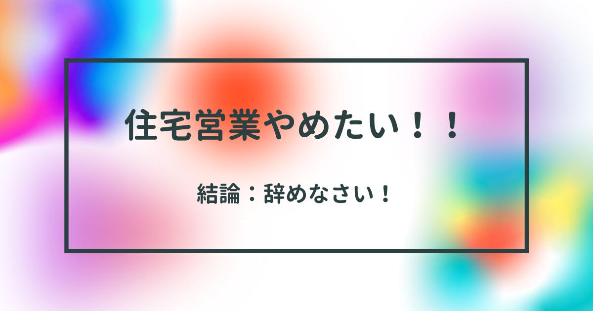 f:id:kokotiyoikurashi:20210602213457p:plain