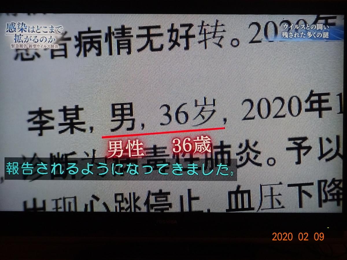 f:id:kokotoriri:20200210232342j:plain