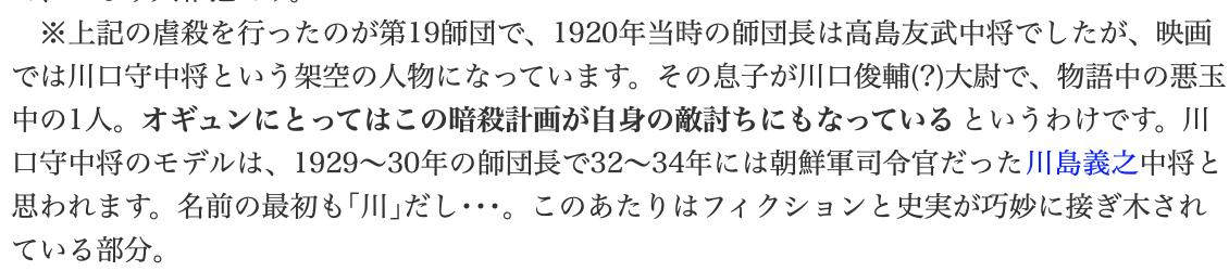 f:id:kokotoriri:20200327224420p:plain