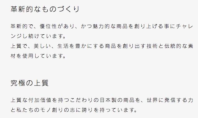 f:id:koku3:20180701180435j:plain
