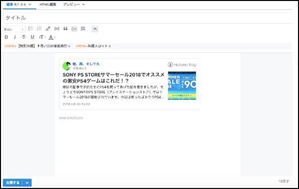 f:id:koku3:20180813155112j:plain