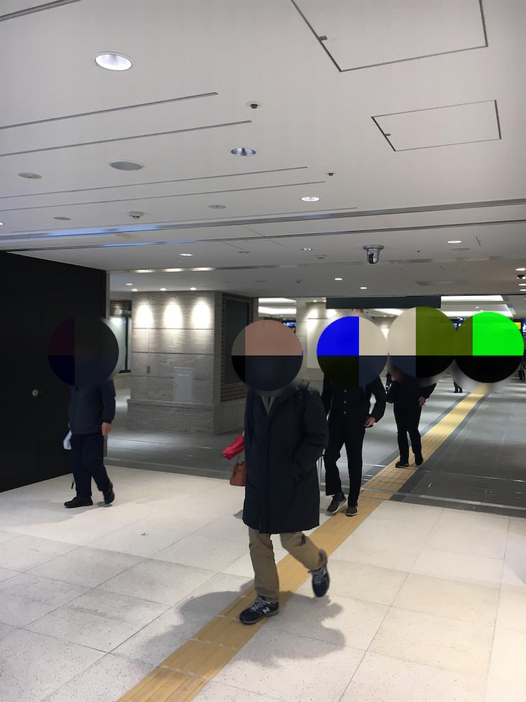 f:id:kokuahairdesign:20191207094007p:image