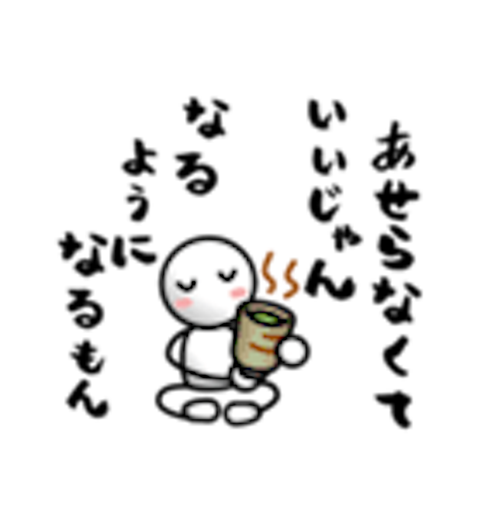 f:id:kokualoha:20170828105813p:image