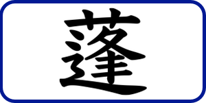 f:id:kokuaplanning:20170417084011p:plain