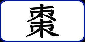 f:id:kokuaplanning:20170417084134p:plain