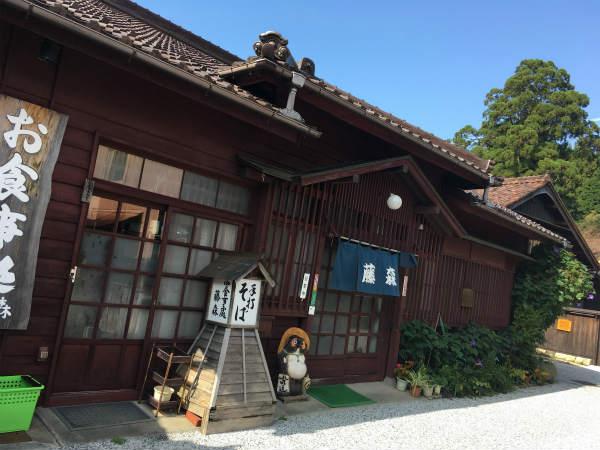 f:id:kokubu_ou:20161025154355j:plain