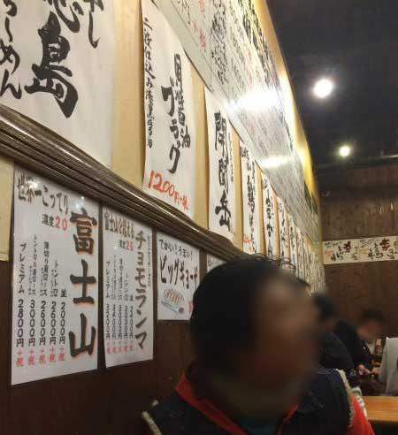 f:id:kokubu_ou:20161029235308j:plain