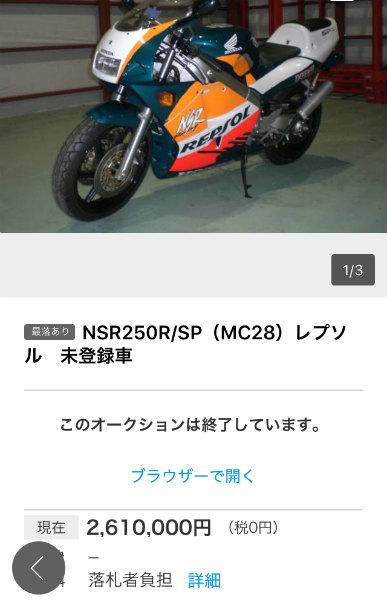 f:id:kokubu_ou:20161228161126j:plain