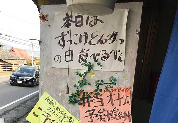 f:id:kokubu_ou:20170111144715j:plain