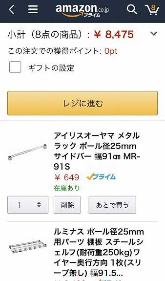 f:id:kokubu_ou:20170129234050j:plain