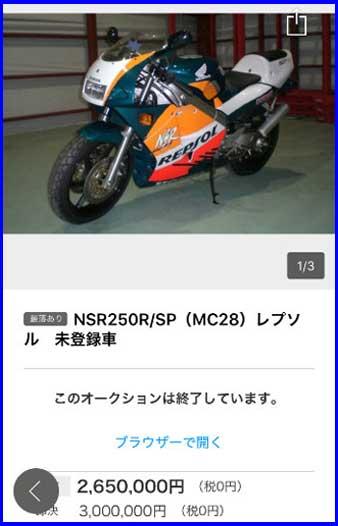f:id:kokubu_ou:20170313084438j:plain