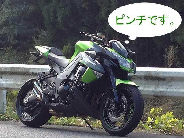 f:id:kokubu_ou:20170314093556j:plain