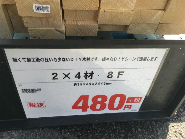 f:id:kokubu_ou:20170323113934j:plain