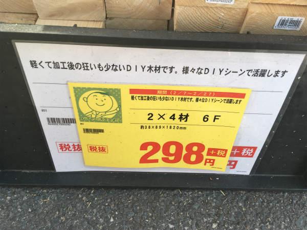 f:id:kokubu_ou:20170323114355j:plain