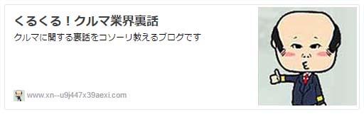f:id:kokubu_ou:20170330232732j:plain