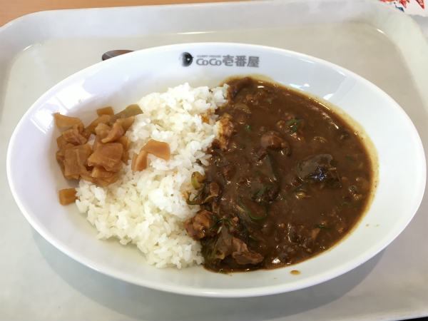 f:id:kokubu_ou:20170529131625j:plain