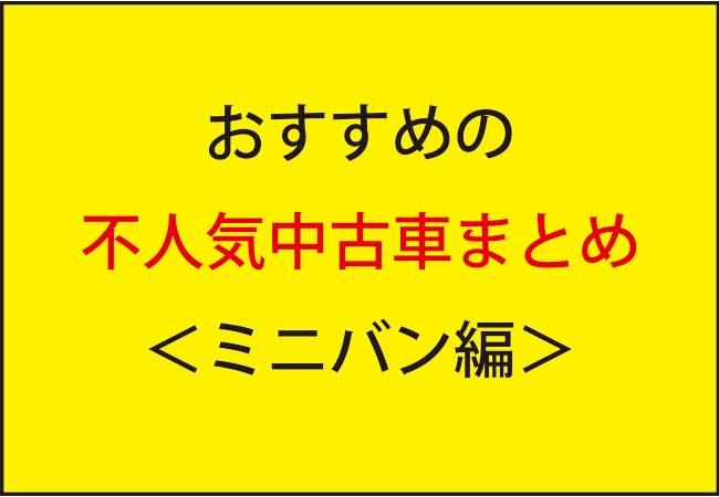 f:id:kokubu_ou:20170614190019j:plain