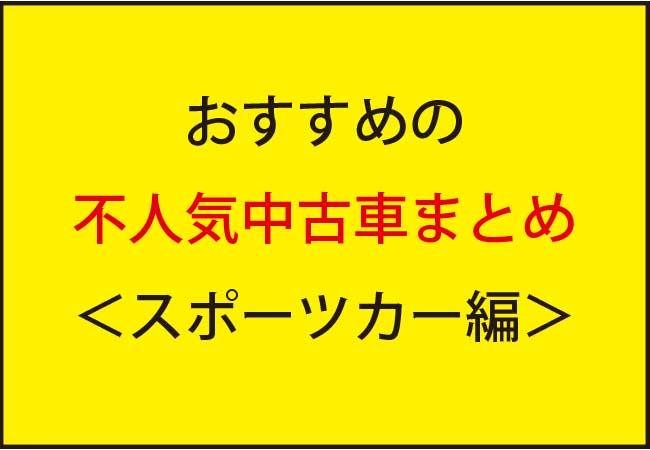 f:id:kokubu_ou:20170620154904j:plain