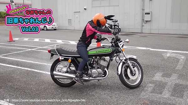 f:id:kokubu_ou:20170818110446j:plain
