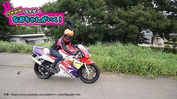 f:id:kokubu_ou:20170818112824j:plain