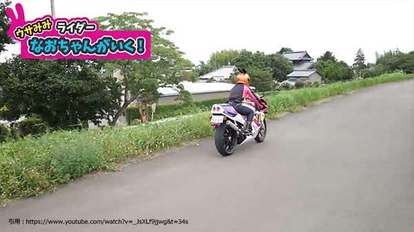 f:id:kokubu_ou:20170818113008j:plain
