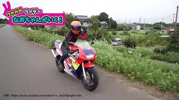 f:id:kokubu_ou:20170818113059j:plain