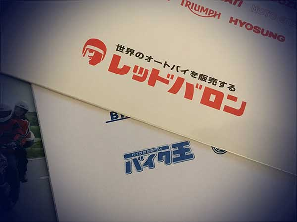 f:id:kokubu_ou:20170901093301j:plain