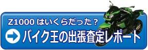 f:id:kokubu_ou:20170921162224j:plain