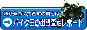 f:id:kokubu_ou:20170928113110j:plain