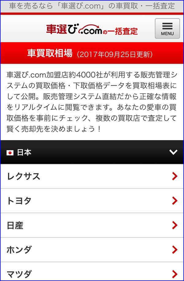 f:id:kokubu_ou:20170928160012j:plain