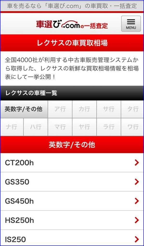 f:id:kokubu_ou:20170928160225j:plain