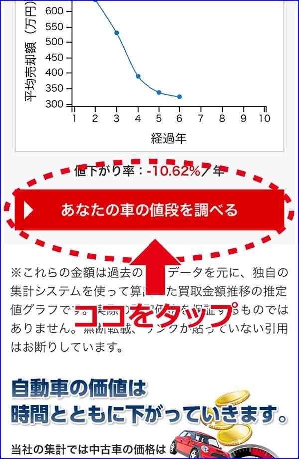 f:id:kokubu_ou:20170928163120j:plain