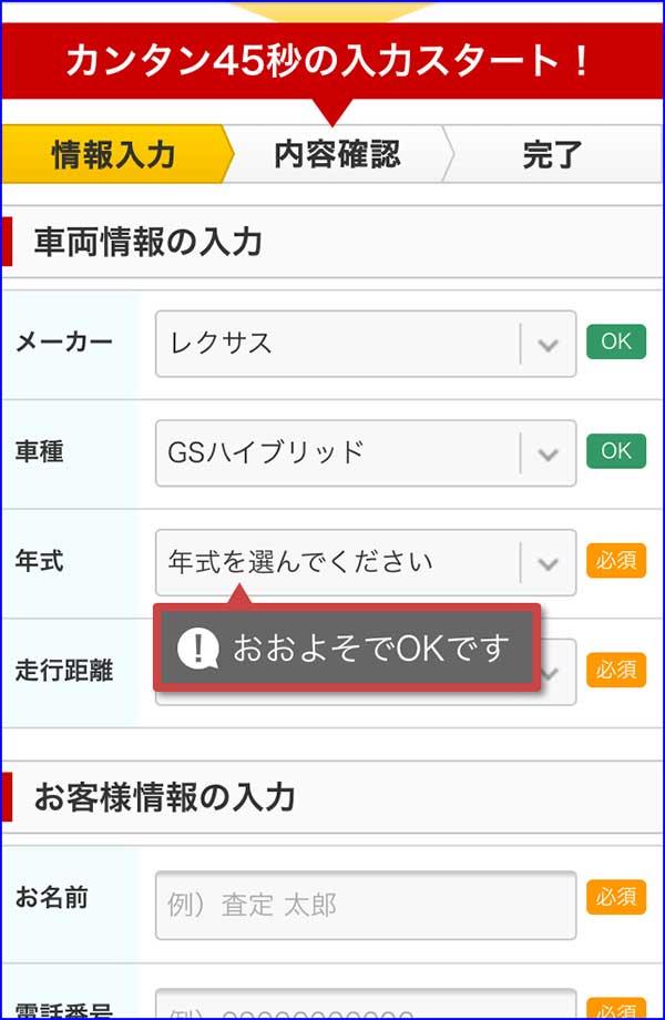f:id:kokubu_ou:20170928163953j:plain