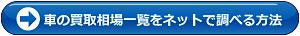 f:id:kokubu_ou:20171003123254j:plain