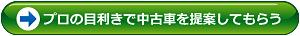 f:id:kokubu_ou:20171003124106j:plain