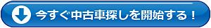 f:id:kokubu_ou:20171011162623j:plain