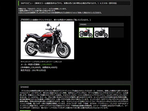 f:id:kokubu_ou:20171025143153j:plain