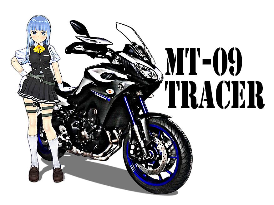 MMD MODEL:初風 「艦これ」ファンアートモデル(モデル製作:お宮)MT-09 TRACER
