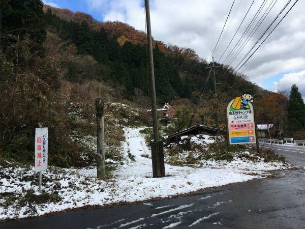 f:id:kokubu_ou:20171125185113j:plain