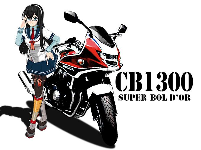 MMD MODEL:大淀改 「艦これ」ファンアートモデル(モデル製作:槭樹)CB1300SB