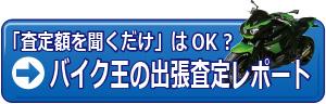 f:id:kokubu_ou:20171205134111j:plain