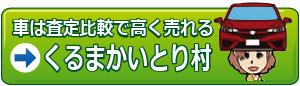 f:id:kokubu_ou:20171205134147j:plain
